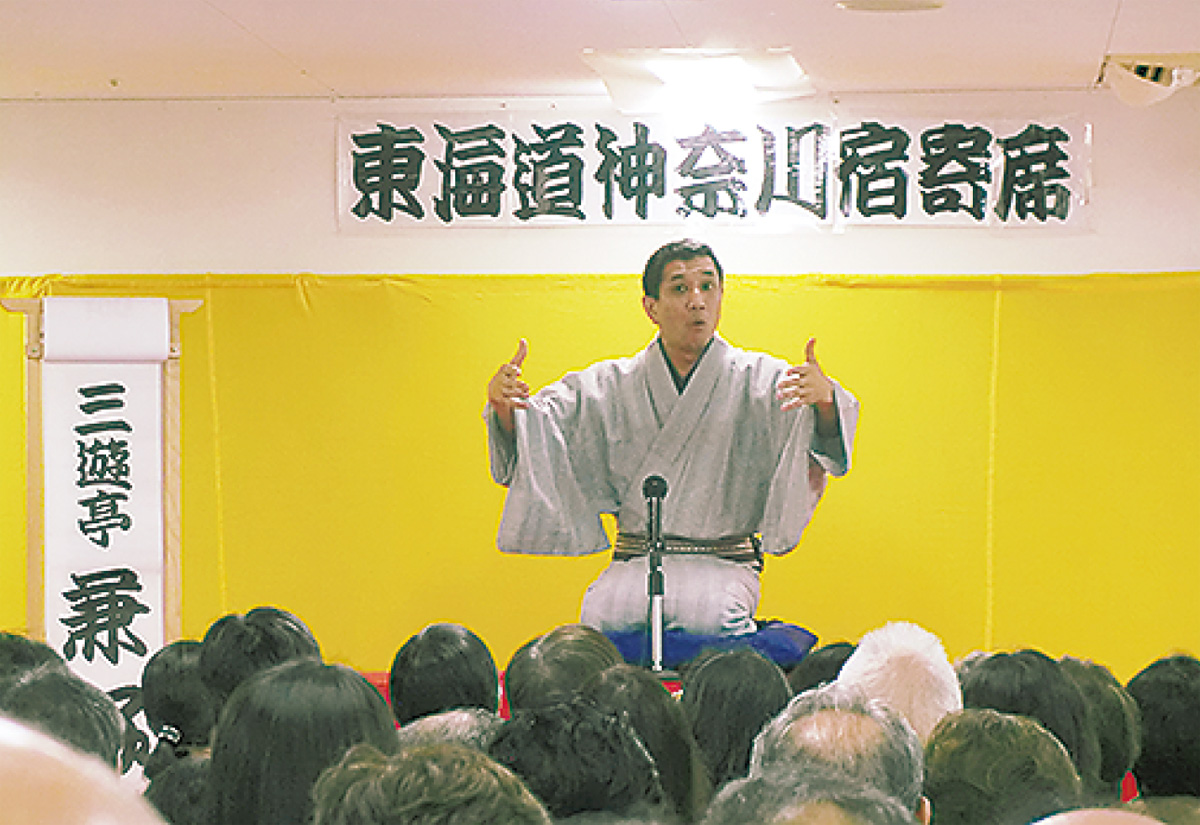 星槎学園で神奈川宿寄席