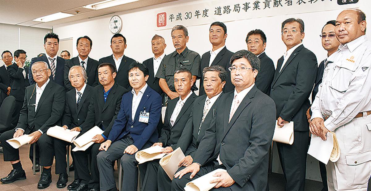 15の施工会社を表彰