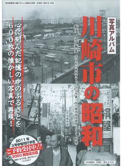 発行される写真アルバムのポスター