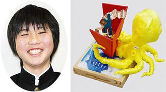 中村悠土さんと大賞受賞作品「私の脳内」