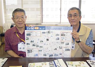 マップを紹介する宮前区まちづくり協議会の藤田理事長(左)と中原亨さん(右)