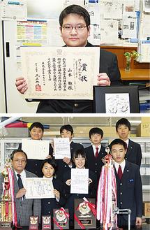 県知事賞の山本さん(上)と学校賞を受賞した宮前平中(下)