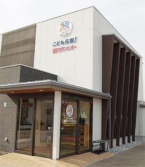 4月1日にオープンする「健診ワクチンセンター」