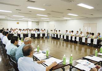 区内44団体が参加した連絡会議