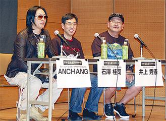 企画趣旨を説明する3人(左からミュージシャンのANCHANG、石澤区長、企画リーダーの井上秀憲さん)