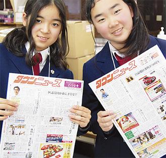 当社を訪れた渡辺さん(右)と桜井さん(左)
