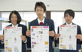 当社を訪れた嘉本葵さん、岩見翔さん、川上航平さん(左から)