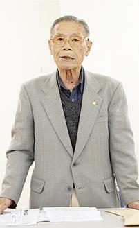 活動終了宣言をする和田会長