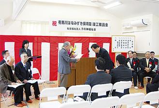 阿部孝夫市長、大島明議長も出席した