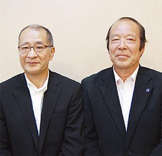 押田前会長(左)と関口会長(右)