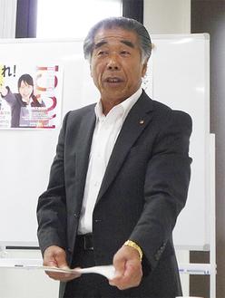講師を務めた吉田義一さん