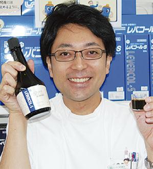 滋養強壮剤レバーコールS300ml 3,150円(税込)