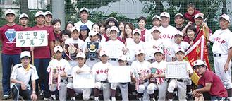 優勝した富士見台ウルフ少年野球クラブ