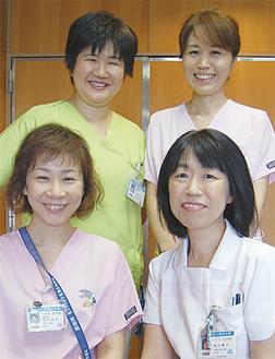 手前左から:看護相談員の尾形留美さん、島光陽子さん、板井芳美さん、山本志奈子さん