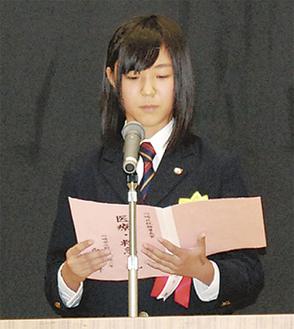 作文を朗読する西岡さん