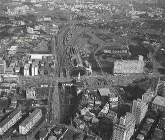 1973年当時の鷺沼駅周辺