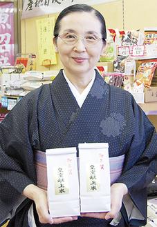 お米マイスターとご飯ソムリエの資格を持つ小嶋和江さん「明けましておめでとうございます。今年もどうぞよろしくお願いいたします」