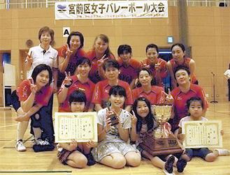 優勝したチーム「宮崎」の選手ら