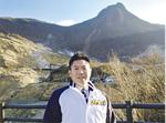 県の観光資源である箱根山。愛されているからこそ、リスク管理が大切です。