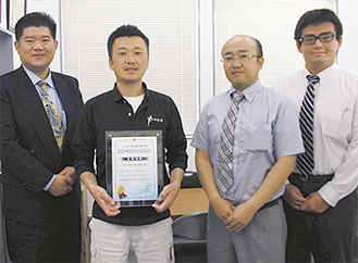 受賞した池田社長(左から2人目)