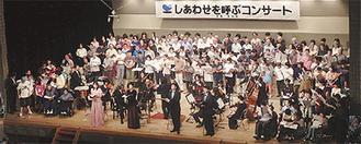 練習の成果を披露する総勢200人の出演者