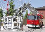 宮前消防署が導入した高機能はしご車