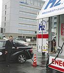水素エネルギー活用のカギの1つ、移動式水素ステーションを視察しました。