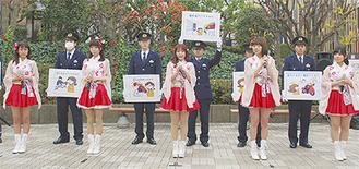 110番の利用方法を説明する川崎純情小町のメンバーら