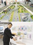 ㊤道路管制センター、㊥全長10mのジオラマ、㊦アーチ橋のしくみを積木で説明する秋岡館長