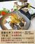 和食の老舗「ことぶき亭」18日オープン
