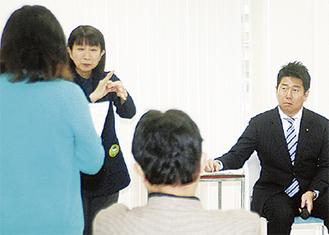 意見に聞き入る福田市長