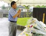 津久井やまゆり園を訪問し献花