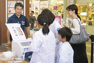 分包機で処方する子ども