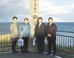 根室市、納沙布岬から北方領土を視察しました。