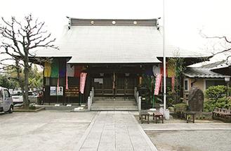 馬絹の泉福寺