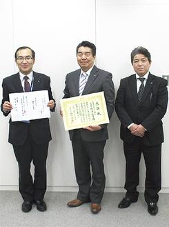 市から感謝状を贈呈された堀定仁さん(中央)と若月裕司さん(右)、左は成田哲夫健康福祉局局長
