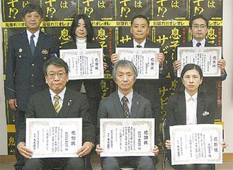 表彰された6団体の代表