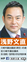 「市民(あなた)の視点」で市政改革!!生まれ変わる鷺沼 !Vol.1