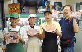 「最高のお肉を最高なお値打ちに提供します」