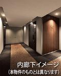 ホテルライクな内廊下仕様。プライバシーが守られる