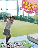 ゴルフシーズン到来、アスリエの打席が熱い!