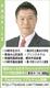 神奈川県議会議員 飯田 満