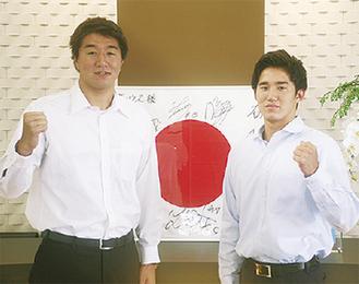 日体大同期の荒井選手(右)と飯田選手(左)