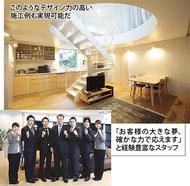 完全自由設計の家新仕様「ヴェリーマ」発表