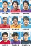 夏の全国大会に9選手