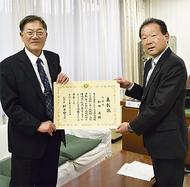 杉田進さん総務大臣表彰