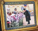 タイ国での授与式の写真