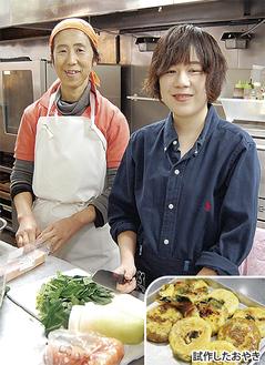 試作する高野さん(右)とスエヒロの清水さん