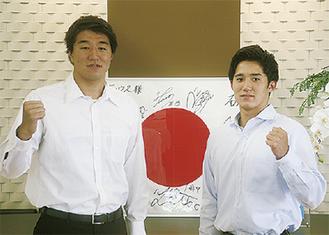 荒井選手(右)飯田選手(左)