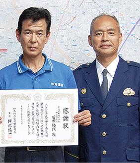 石田さん(左)と押部署長